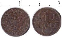 Изображение Монеты Польша 1 грош 1931 Медь XF