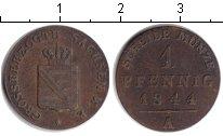 Изображение Монеты Саксен-Веймар-Эйзенах 1 пфенниг 1844 Медь