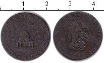 Изображение Монеты Великобритания 1 фартинг 1795 Медь