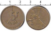 Изображение Дешевые монеты Бельгия 5 франков 1986  VF