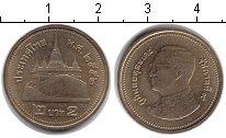 Изображение Дешевые монеты Таиланд 2 бата 2012 Медь XF