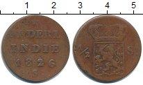 Изображение Монеты Нидерландская Индия 1/2 стюбера 1826 Медь VF