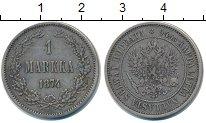 Изображение Монеты Финляндия 1 марка 1874 Серебро VF