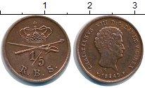 Изображение Монеты Дания 1/5 ригсбанкскиллинга 1842 Медь XF
