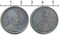 Изображение Монеты Египет 5 кирш 1923 Серебро VF