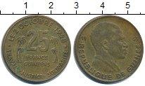 Изображение Монеты Гвинея 25 франков 1959 Медь