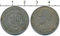 Изображение Монеты Гвинея 10 франков 1962 Медно-никель  Секу Туре.
