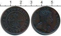 Изображение Монеты Гонконг 1 цент 1905 Медь