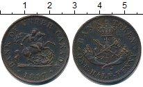 Изображение Монеты Канада 1/2 пенни 1857 Медь XF Верхняя Канада.