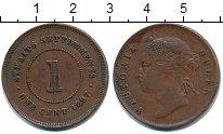 Изображение Монеты Стрейтс-Сеттльмент 1 цент 1897 Медь