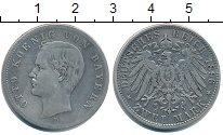 Изображение Монеты Бавария 2 марки 1896 Серебро VF
