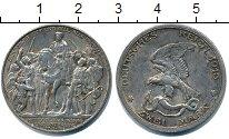 Изображение Монеты  2 марки 1913 Серебро XF