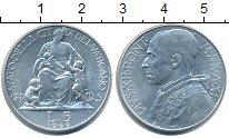Изображение Монеты Ватикан 5 лир 1949 Алюминий UNC-