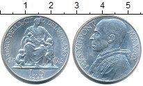 Изображение Монеты Ватикан 5 лир 1948 Алюминий UNC-