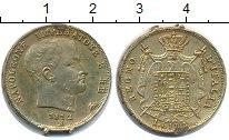 Изображение Монеты Италия 1 лира 1812