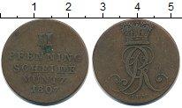 Изображение Монеты Брауншвайг-Люнебург-Каленберг-Ганновер 2 пфеннига 1807 Медь  GFM