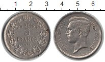 Изображение Монеты Бельгия 5 франков 1931 Медно-никель XF Альберт I.