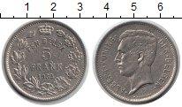 Изображение Монеты Бельгия 5 франков 1932 Медно-никель XF