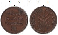 Изображение Монеты Палестина 2 милса 1941 Медь XF Британский мандат