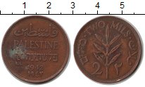 Изображение Монеты Палестина 2 милса 1942 Медь XF Британский мандат