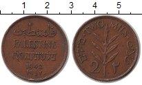Изображение Монеты Палестина 2 милса 1942 Медь XF Британский мандат.