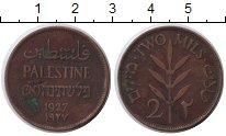 Изображение Монеты Палестина 2 милса 1927 Медь