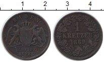 Изображение Монеты Баден 1 крейцер 1869 Медь VF
