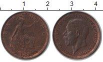 Изображение Монеты Великобритания 1 фартинг 1929 Медь XF