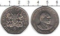 Изображение Монеты Кения 5 шиллингов 1985 Медно-никель UNC- Даниэль Тороитич Ара