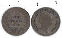 Изображение Монеты Баден 3 крейцера 1830 Серебро