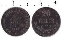 Изображение Монеты Венгрия 20 филлеров 1916 Железо