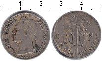 Изображение Монеты Бельгийское Конго 50 сантимов 1928 Медно-никель