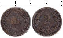 Изображение Монеты Венгрия 2 филлера 1893 Медь  Корона святого Стефа