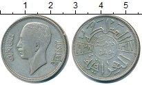 Изображение Монеты Ирак 50 филс 1938 Серебро VF Гази I
