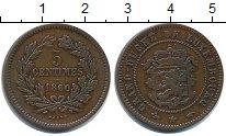Изображение Монеты Люксембург 5 сентим 1860 Медь VF