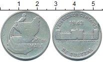 Изображение Монеты Гватемала Гватемала 1943 Серебро