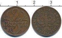Изображение Монеты Польша 2 гроша 1933 Медь