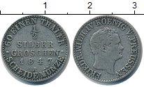 Изображение Монеты Пруссия 1/2 гроша 1847 Серебро XF Фридрих Вильгельм IV
