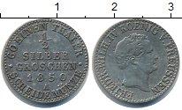 Изображение Монеты Пруссия 1/2 гроша 1850 Серебро XF Фридрих Вильгельм IV