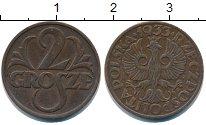 Изображение Монеты Польша 2 гроша 1933 Медь XF