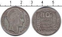 Изображение Монеты Франция 10 франков 1932 Серебро