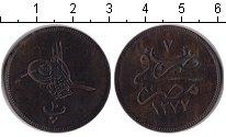 Изображение Монеты Египет 10 пар 1277 Медь XF