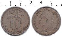 Изображение Монеты Бельгийское Конго 1 франк 1922 Медно-никель VF
