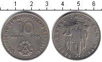 Изображение Монеты ГДР 10 марок 1986 Медно-никель UNC-