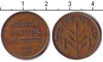 Изображение Монеты Палестина 1 мил 1942 Медь XF Британский мандат.