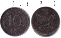 Изображение Монеты Польша 10 фенигов 1917 Железо VF