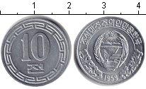 Изображение Монеты Северная Корея 10 чон 1959 Алюминий UNC-