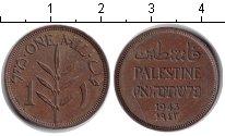 Изображение Монеты Палестина 1 мил 1943 Медь XF Британский мандат.