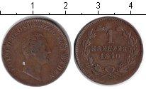 Изображение Монеты Баден 1 крейцер 1840 Медь