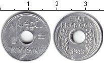 Изображение Монеты Индокитай 1 цент 1943 Алюминий XF Французский протекто